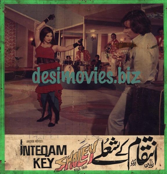 Inteqam ke Sholay (1976) Lobby Card Still C