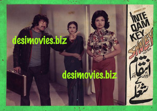 Inteqam ke Sholay (1976) Lobby Card Still G