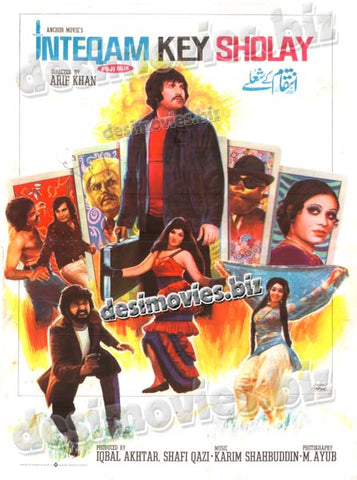 Inteqam key Sholey (1976) Lollywood original poster