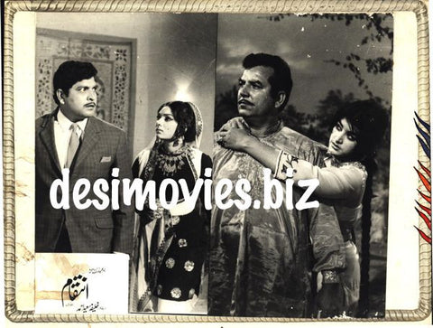 Inteqam (1972) Lobby Card Still
