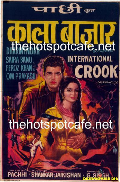 International Crook (1974) (AKA Kala Bazaar)