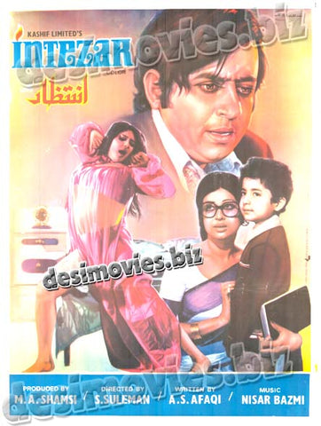 Intezar (1974) Lollywood Original Poster B