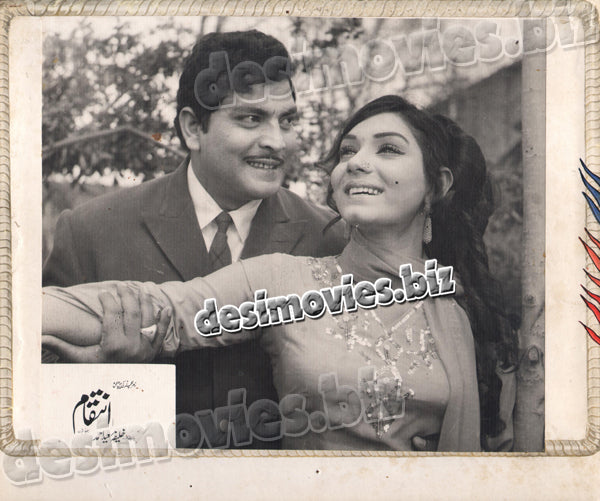 Inteqam (1972) Lobby Card Still 1
