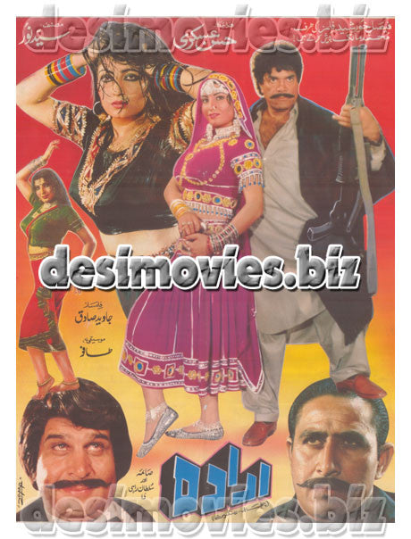 Iradah (1993) Lollywood Original Poster A