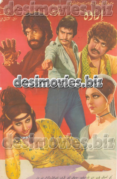 Iradah (1978) Lollywood Original Poster