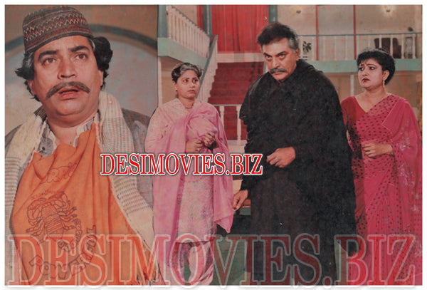 ishq deewana (1996) Lollywood Lobby Card Still 4