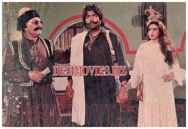 ishq deewana (1996) Lollywood Lobby Card Still 5