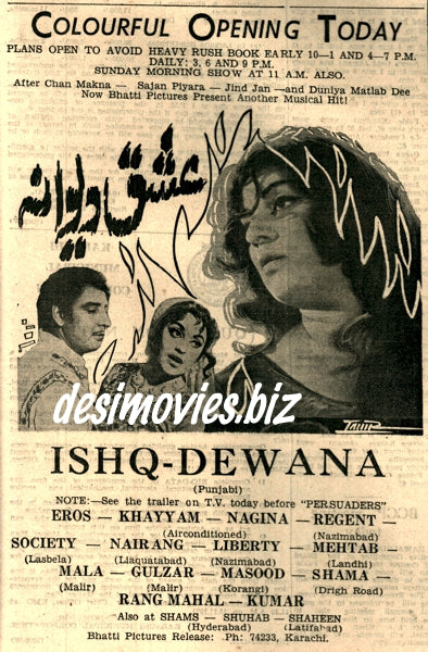 Ishq Dewana (1971) Press Ad - Karachi 1971