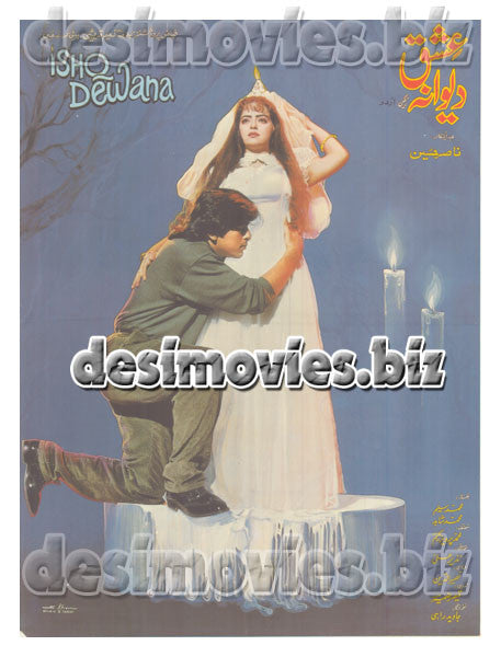 Ishq Deewana (1996) Lollywood Original Poster