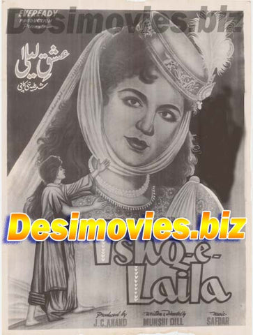 ISHQ e LAILA (1957) Lollywood Original Poster
