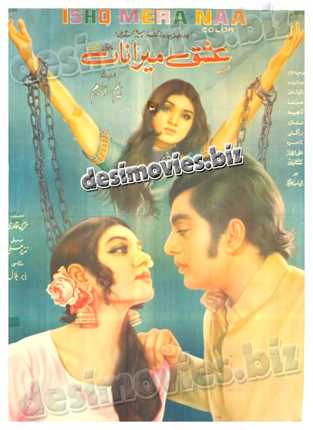Ishq Mera Naa (1974)  Lollywood Original Poster