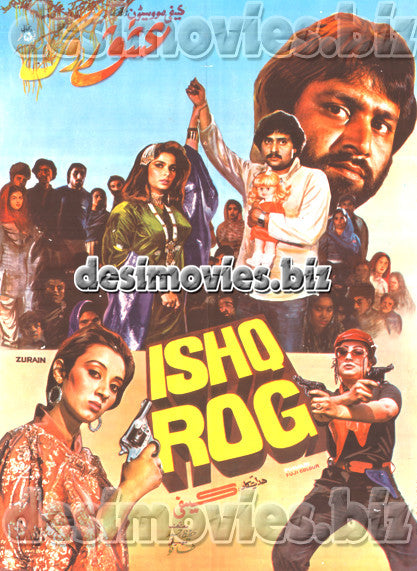 Ishq Rog (1989) Lollywood Original Poster