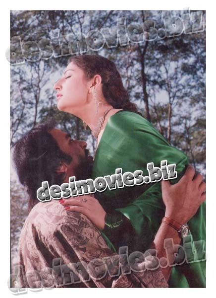 Ishq Zindah Rahy Ga (1999) Lollywood Lobby Card Still 4