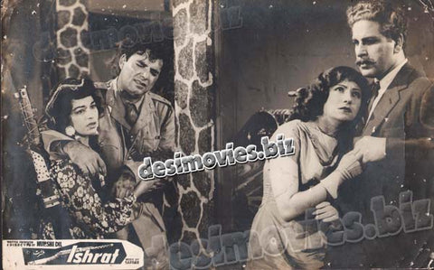 Ishrat (1964)  Lollywood Lobby Card Still