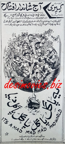 It's  a Mad, Mad, Mad, Mad World (1967) Press Ad, Karachi