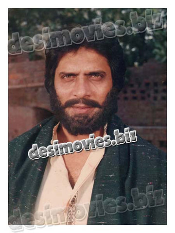 Izhar Qazi (1986-2007) Lollywood Lobby Card Still