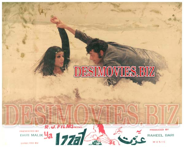 Izzat (1975) Lollywood Lobby Card Still