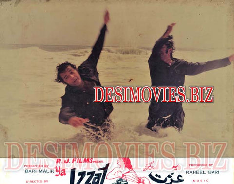 Izzat (1975) Lollywood Lobby Card Still 1