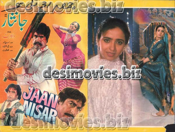 Jan Nisar (1989) Lollywood Original Booklet