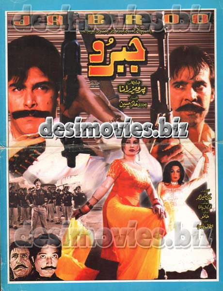 Jabroo (2004) Lollywood Original Bookle