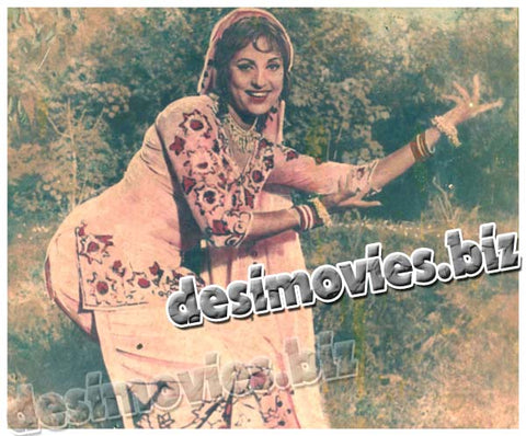 Jagday Rehna (1972)  Lollywood Lobby Card Still 7