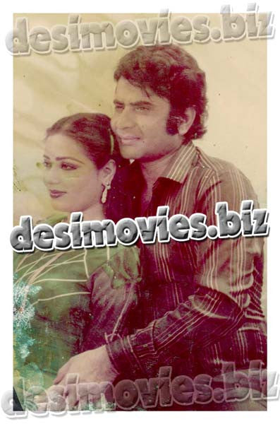 Jehez (1982) Lollywood Lobby Card Still 1