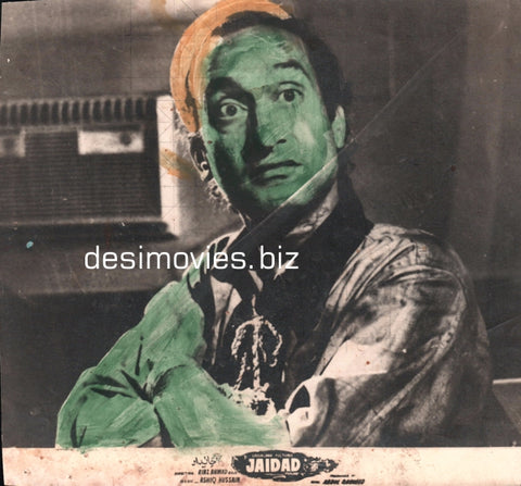 Jaidad (1959) Lollywood Film Lobby Card Still