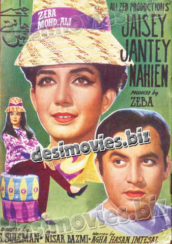Jaisey Jantey Nahien (1969) Lollywood Original Booklet