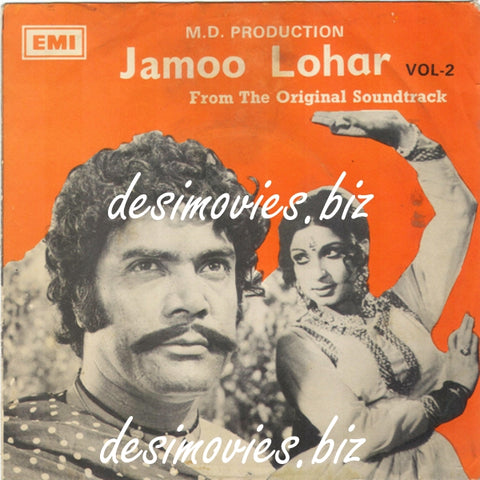 "Jamoo Lohar (1981) Unreleased Film - Vinyl 7"" 45 RPM"