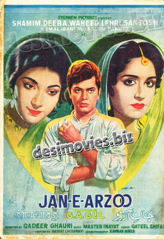 Jan-E-Arzoo (1968) Lollywood Original Booklet