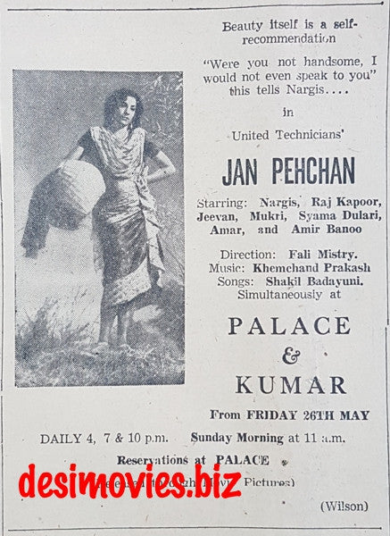 Jaan Pehchan (1950) Press Ad