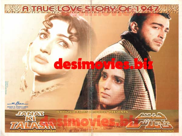 Janat Ki Talash (1999) Lollywood Original Booklet