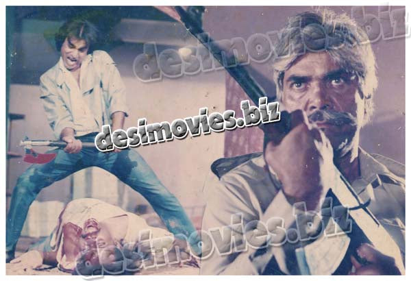 Jangbaz (1990)  Lollywood Lobby Card Still 2