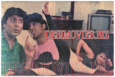 Jannat (1993) Lollywood Lobby Card Still