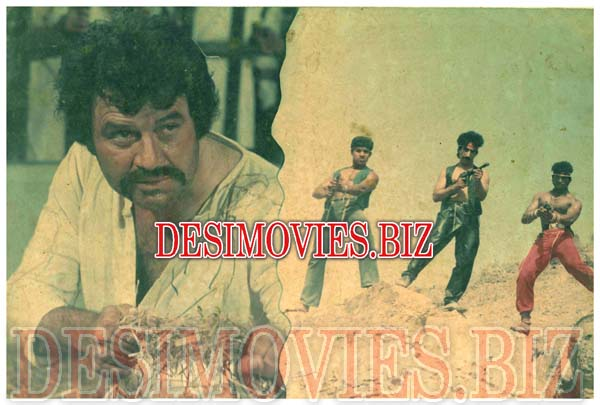 Janoon (1989)  Lollywood Lobby Card Still-3