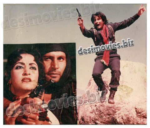 Janwar (1985) Lollywood Lobby Card Still E
