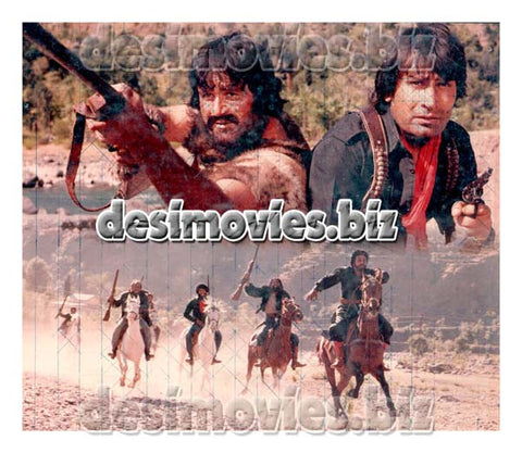 Janwar (1985) Lollywood Lobby Card Still C