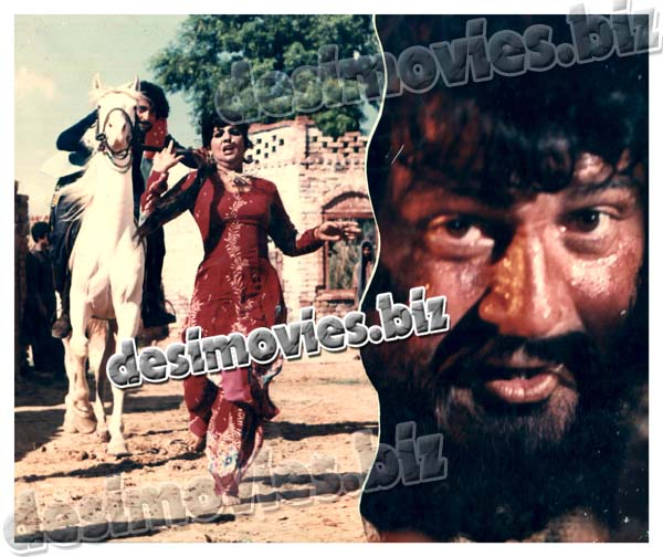 Janwar (1985) Lollywood Lobby Card Still F