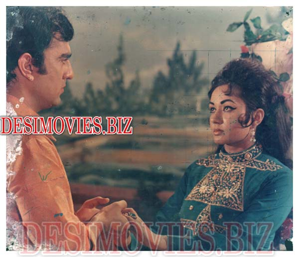 Japani Guddi (1972) Lollywood Lobby Card Still 10