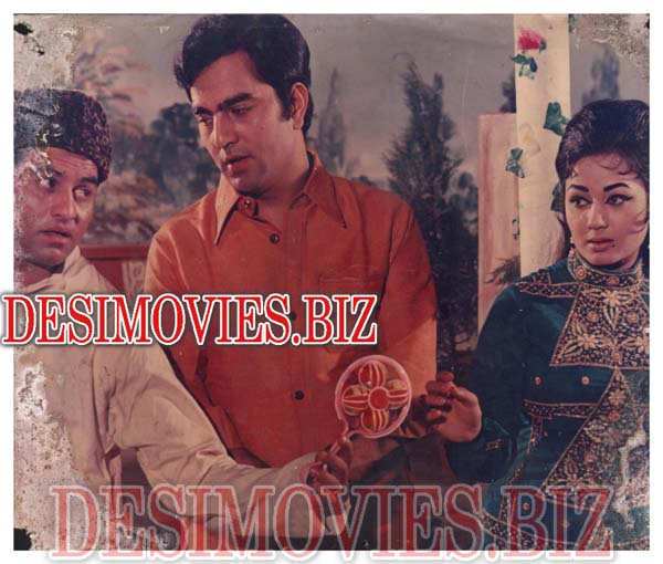 Japani Guddi (1972) Lollywood Lobby Card Still 2