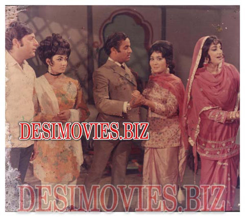 Japani Guddi (1972) Lollywood Lobby Card Still 3
