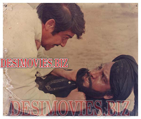 Japani Guddi (1972) Lollywood Lobby Card Still 5