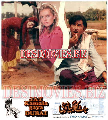 Jat Kamala Gaya Dubai (1984) Lollywood Lobby Card Still 1