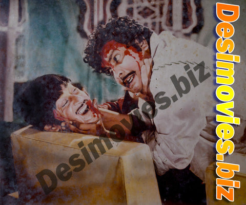 Jawan Tey Medan (1976) Lollywood Lobby Card Still A