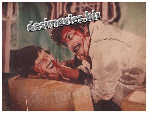 Jawan Tey Medan (1976) Lollywood Lobby Card Still A-1