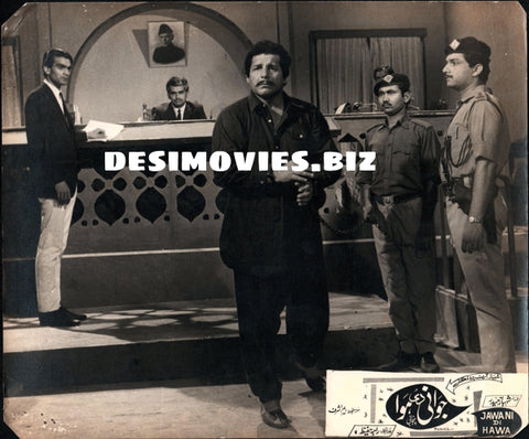 Jawani Di Hawa (1973) Lollywood Lobby Card Still