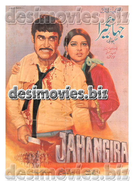 Jahangira (1976) Lollywood Original Poster