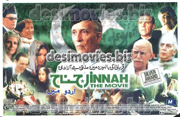 Jinnah (1998) Lollywood Original Booklet