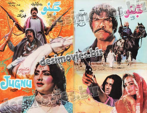 Jugnu (1987) Lollywood Original Booklet