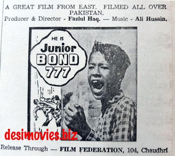 Junior Bond 777 (1967) Press Ad  - Opening Soon - Karachi 1967